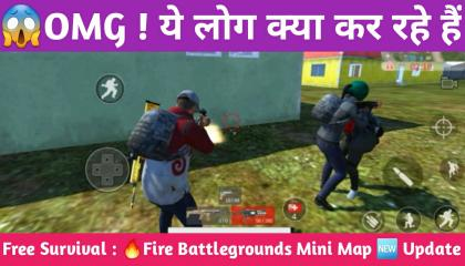 Free Survival Fire Battlegrounds Game New Update !! Mini Map New Update !! GAMER ANAND !!