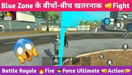 Most Dangerous Fight In Blue Zone !! Battle Royale Fire Force Game Ultimate Action Moments !! GAMER ANAND !!