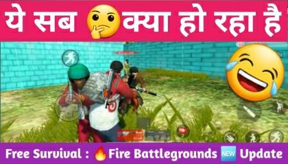 Free Survival : Fire Battlegrounds Game New Update !! Tdm Mode Best Moments Gameplay !! GAMER ANAND !!