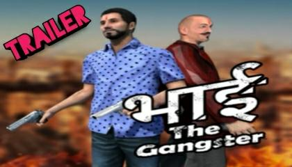 Bhai The Gangster Game Trailer !! GAMER ANAND !!