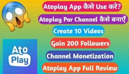 Atoplay Par Channel Kaise Banaye !! Atoplay App Ko Use Kaise Kare !! TRICKER ANAND !!