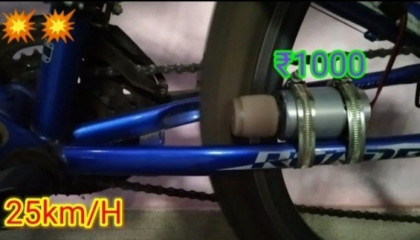 How to make Electric cycle at Home
