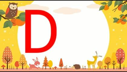 """TEN WORDS STARTING FROM LETTER """"D"""" FOR KIDS  ALPHABET """"D"""" WORDS FOR KIDS  PRESCHOOL KIDS ENGLISH LEARNING"""
