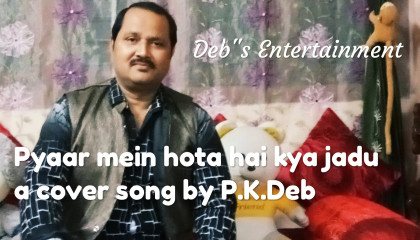 Pyaar mein hota hai kya jadu, a cover song by P.K.Deb/Deb's Entertainment