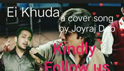 Ei Khuda a cover song by JoyrajDeb/ Deb's Entertainment's