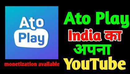 Ato Play India ?? Ka Apna YouTube || अब भारतीय YouTub चलाओ || Monetization Available? || Indian App