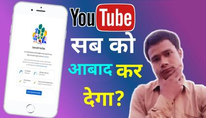 YouTube Monetization Policy Change 2021  Two Step Verification YouTube Channel Monetization Enable