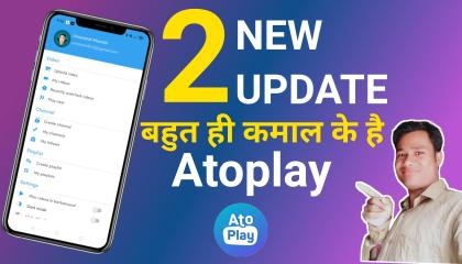 Atoplay New Update  Atoplay Chainal Verify Tips  2 Atoplay New Update  Technical Mandal