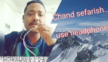 Chand sefarish
