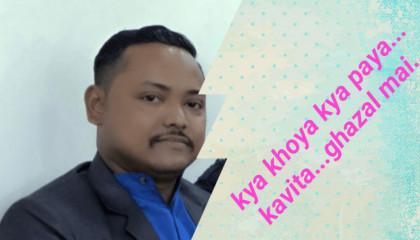 Kya khoya Kya paya