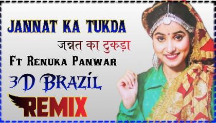 JANNAT KA TUKDA (Official Video) Renuka Panwar | Akki Aryan | 3D Brazil Mix | Haryanvi DJ Song 2021