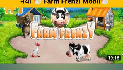 New farm frenzy game