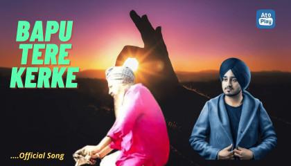 Bapu Tere Karke (Full Song)  Amar Sandhu  MixSingh  New Punjabi Songs (F.s music)