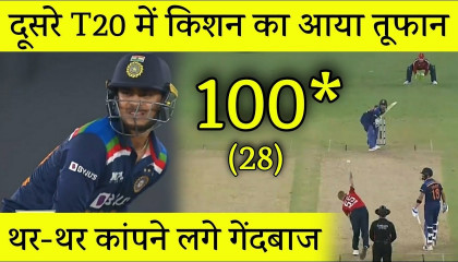 INDIA VS ENGLAND 2nd T20 Match Highlights   IND VS ENG 2nd T20 FULL HIGHLIGHTS 2021   IND VS ENG