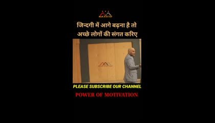Motivation for you❤🌹🙏