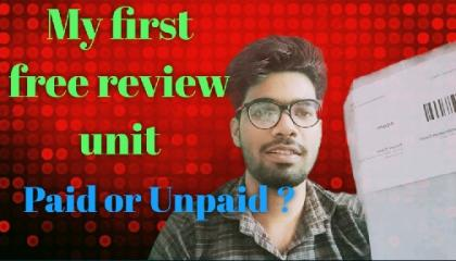 My First Free Review Unit | Full details in hindi