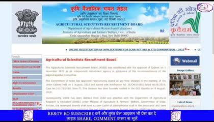 ASRB NET /कृषि वैज्ञानिक चयन मण्डल/ऑनलाइन आवेदन ऐसे करें online apply