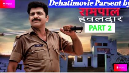 Rampal hawaldaar Part 2 उत्तर कुमार न्यू मूवी 2021