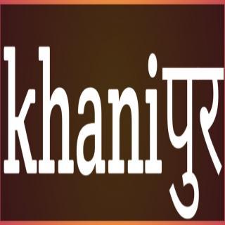 Kahanipur