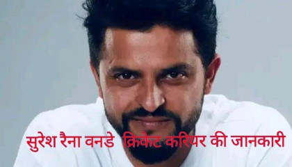 suresh raina odi career information  suresh raina cricket career ki jankari  Suresh Raina Cricket Record Information