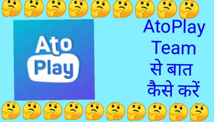 AtoPlay Se Contact Kaise Kare I How To Contact AtoPlay Team I AtoPlay Team Se Baat Kaise Kare