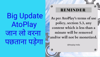 AtoPlay New Update I AtoPlay Update I AtoPlay Big Update I AtoPlay Big Breaking Update I