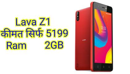Lava Z1 Smartphone I Lava Z1 Smartphone Informatio Lava Z1 Phone I Lava Z Series