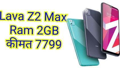 Lava Z2 Max Smartphone I Lava Z2 Max  Smartphone I Lava Z Series I
