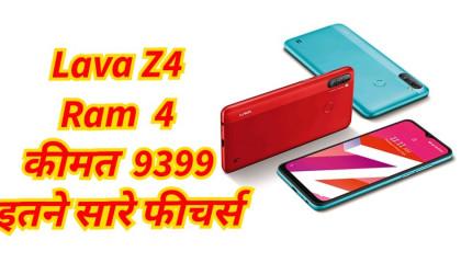 Lava Z4 Smartphone I Smartphone I Mobile I Lava Z Series