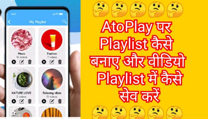 How To Create Playlist On AtoPlay App I AtoPlay App Par Playlist Kaise Banaye