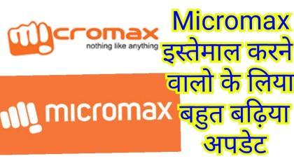 Micromax In 1b I Micromax Big Update I Micromax New Update I Micromax Smartphone