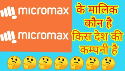 Micromax Ke Malik Kaun Hai I Micromax Owner Name I Micromax Owner Country Name