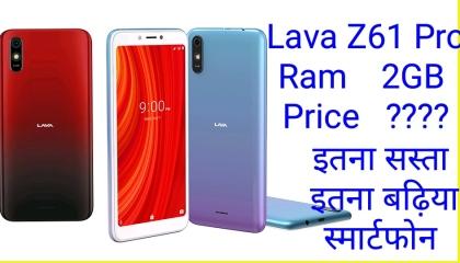 Lava Z61 Pro Smartphone Lava Smartphone
