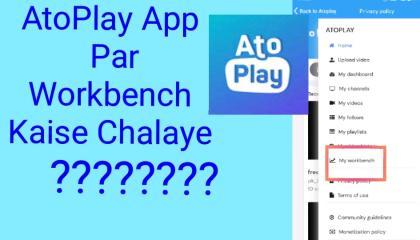 AtoPlay App Par Workbench Kaise Chalaye I How To Used Workbench On AtoPlay App I AtoPlay Tricks