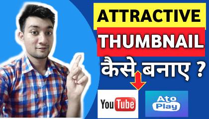How to make attractive thumbnail, atoplay aur youtube ke liye attractive thumbnail banaye