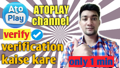 Atoplay channel app se verify kaise kare_ atoplay channelverification_imeducator