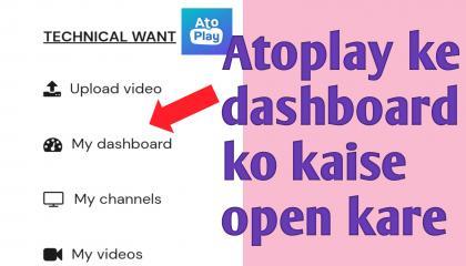Atoplay ke dashboard ko kaise open kare dashboard of atoplay
