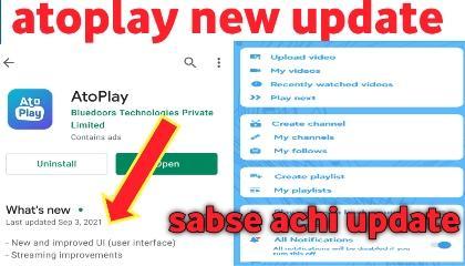 atoplay new update, atoplay ka sabse acha update