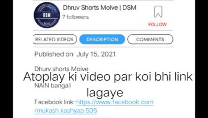 Atoplay ki video par koi bhi link lagaye