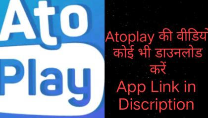 Atoplay की कोई सी भी वीडियो डाउनलोड करें