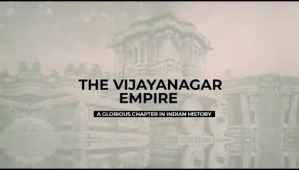 history of vijay nagar empire