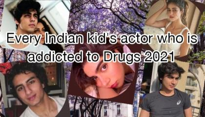 Every Kids Actor in India Who is Drugs Addicted