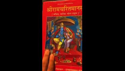रामायण बांसुरी धुन status || my_status_vicky ||
