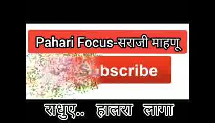 Saraji_Nati_Halra_Laga_Lo-_Raghuye___@_Bagsiad,Mandi,_H.P_ll_A_PahariFocus_Video_ll