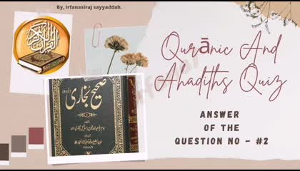 Qurānic and Ahadiths Quiz Question No - 2 , Answer ( 25/July/2021)