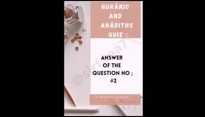 Qurānic and Ahadiths Quiz, Answer No - 2