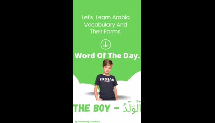 Let's Learn Arabic Vocabulary And Their Forms. Word Of The Day. ( waladun )