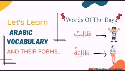 Let's Learn Arabic Vocabulary And Their Forms.