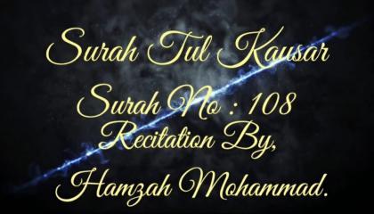 Al - Kawthar  Surah tul kausar  surah No : 108  Verses : 3