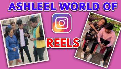 Instagram Ki Ashleel Duniya ! Ashleel Instagram Reels Roast